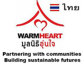 thai-logo-280