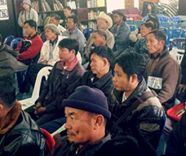 Farmers and Villagers First Training Seminar