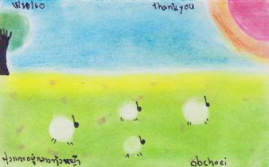 Card-15-Obchoei