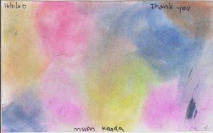 Card-24-Kanda