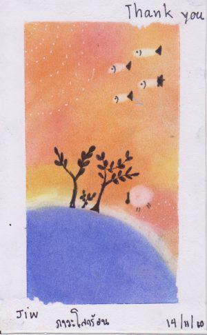 Card-7-Jiw