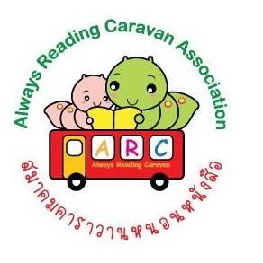 Always Reading Caravan Logo