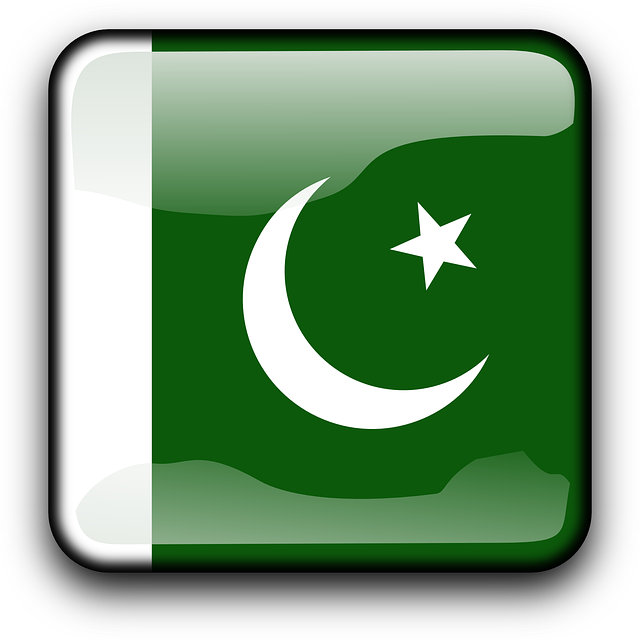 pakistan-156339_640