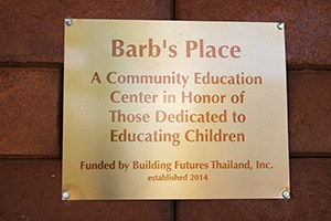 Community Education Center at Barb's Place
