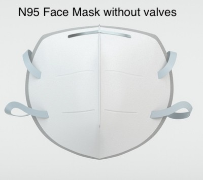 This image has an empty alt attribute; its file name is n95-mask_gzdb.jpg